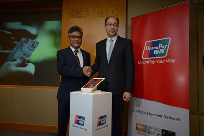 Launch of Union Pay International Campaign